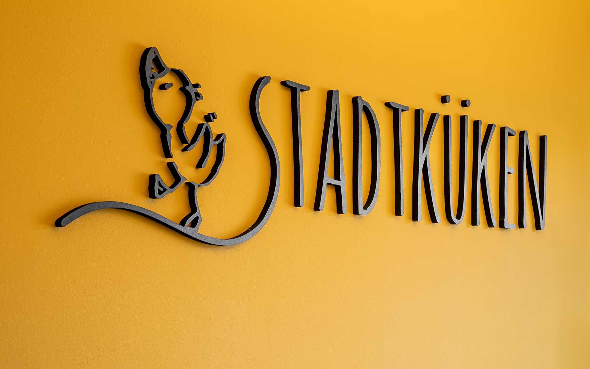Stadtküken Kita Hamburg Logo